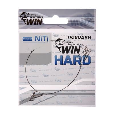 Поводок для спиннинга Win Hard NiTi никель-титан, жесткий 6 кг 25 см