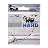 Поводок для спиннинга Win Hard NiTi никель-титан, жесткий 6 кг 25 см фото1