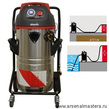 Пылесос с помпой для аварийно - спасательных служб (бак 55 л брутто, 50 л пыль, 43 л жидкость) Starmix UCLEAN PA-1455 KFG - FW 019093