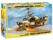 """7272 Российский ударный вертолёт """"Ночной охотник"""""""