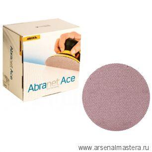Шлифовальный материал на сетчатой синтетической основе Mirka ABRANET ACE 150 мм Р80 в комплекте 50 шт. AC24105080-50