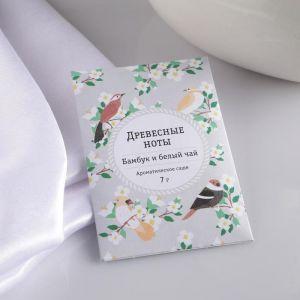 """Аромасаше """"Древесные ноты"""", бамбук и белый чай, вес 7 г, размер 7?10.5 см 4879914"""