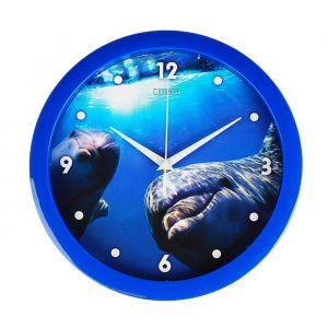 """Часы настенные, серия: Животные, """"Дельфин"""", 28х28 см 2436420"""