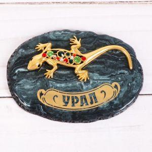 Сувенир настольный «Урал»