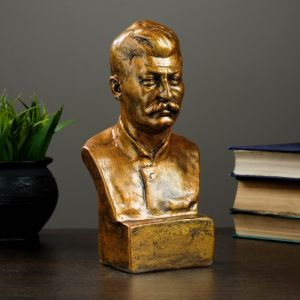 Бюст Сталина, бронза 12х24см   4203383