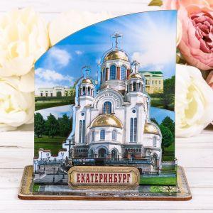Настольный сувенир «Екатеринбург»
