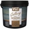 Декоративная Штукатурка VGT Марморино 8кг с Эффектом Полированного Камня / ВГТ Марморино