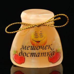 Сувенир «Мешочек достатка», большой, селенит 2849034