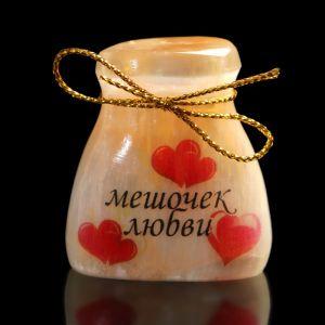 Сувенир «Мешочек любви», большой, селенит 2849038