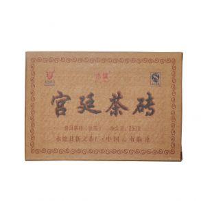 Шу пуэр кирпич Юн Жень ГунТин Ча Чжуан, 2016 год, 250 гр