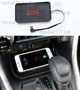 Коврик для беспроводной зарядки телефона