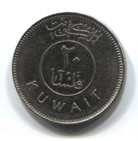20 филсов 2008 года Кувейт