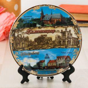 Тарелка сувенирная «Калининград», d=15 см
