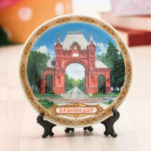 Сувенирная тарелка «Краснодар», d=10 см