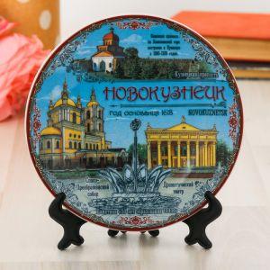 Тарелка сувенирная «Новокузнецк», d=15 см