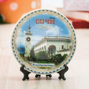 Сувенирная тарелка «Сочи», d=10 см
