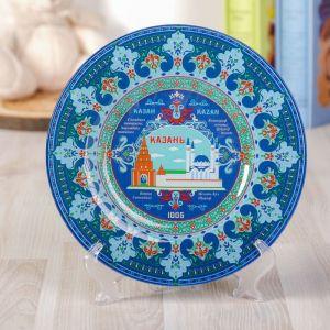 Тарелка декоративная «Казань», d=20 см
