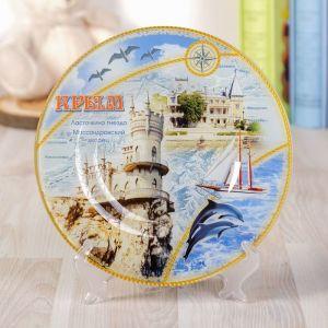 Тарелка декоративная «Крым», d=20 см