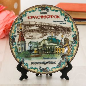 Тарелка сувенирная «Красноярск», d=15 см