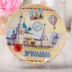 Тарелка декоративная «Ярославль. Почтовый стиль», d=20 см