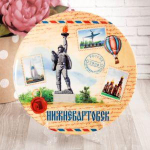 Тарелка декоративная «Нижневартовск. Почтовый стиль», d= 20 см