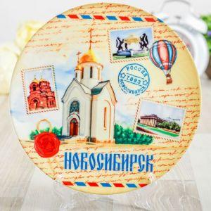 Тарелка декоративная «Новосибирск. Почтовая», d=20 см