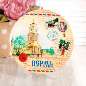 Тарелка декоративная «Пермь. Почтовая», d=20 см