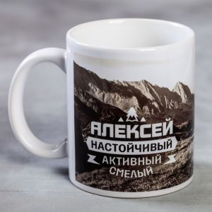 """Кружка с сублимацией """"Алексей"""" велосипед, 300 мл   2749425"""
