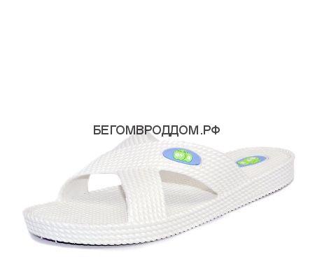 Тапочки София белый/EVASHOES