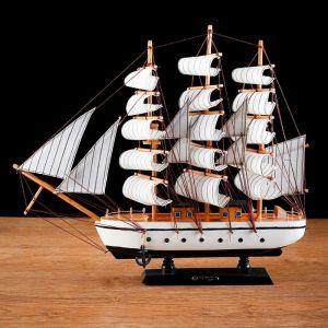 Корабль сувенирный средний «Пиллад», борта белые, паруса белые, 45х9х41 см 452043