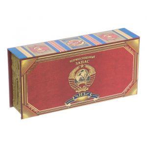 """Шкатулка в картонной обложке """"Неприкосновенный запас"""" 3445292"""