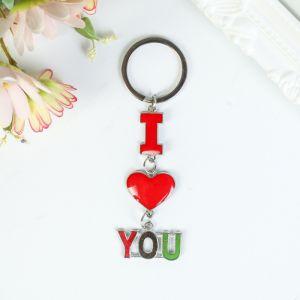 "Брелок металл ""I love you"" 7,2х3,2 см   3737477"