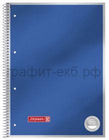 Тетрадь А4 80л.лин.Brunnen Premium Metallic на спирали 6729103