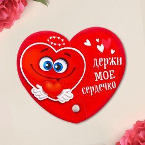 Магнит раздвижной «Держи моё сердечко»