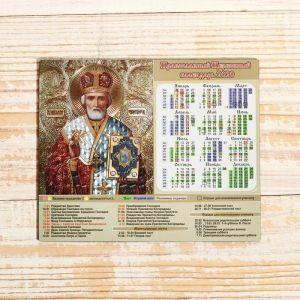 """Магнит """"Православный календарь """"Николай Чудотворец"""" 11х9см   4558262"""
