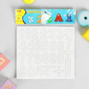 Раскраска - цифры и знаки магнитные, 3 фломастера