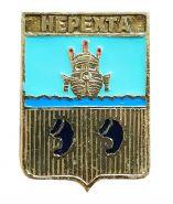 Герб города НЕРЕХТА - Костромская область, Россия