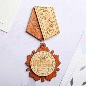 Магнит - медаль «Мисс Россия», 11?5 см 3695807