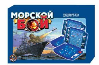 НИ Морской бой-1.жесткая коробка