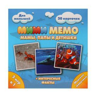 НПИ Ми-Ми-Мемо Морские животные