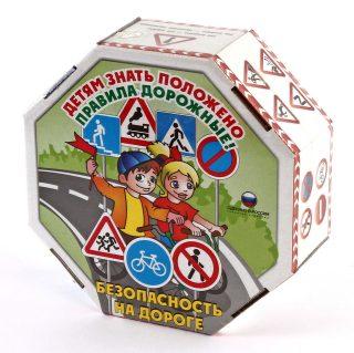НИ Безопасность на дороге