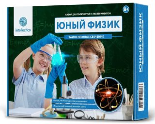 Набор Юный физик Таинственное свечение