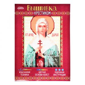 Набор для вышивания крестиком «Святая Мученица Дарья» размер основы: 21,5?29 см
