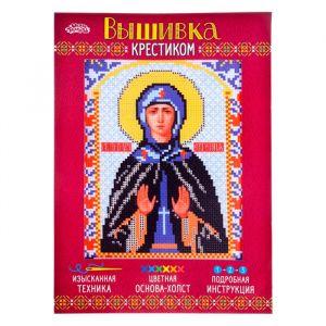 """Набор для вышивания крестиком """"Святая Преподобная Мученица Евгения"""" 2055721"""