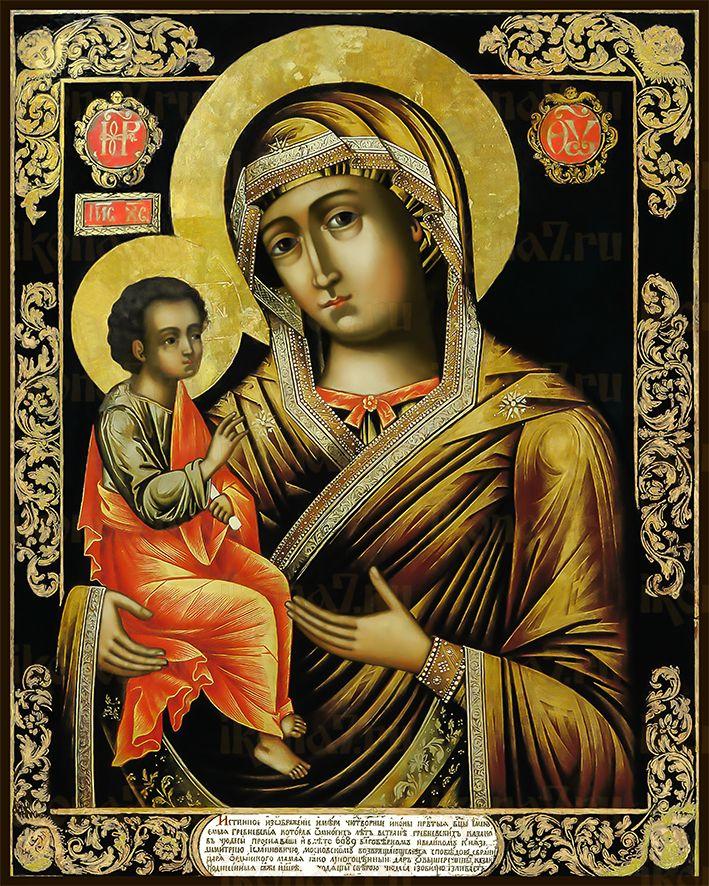 Гребневская икона Божией Матери