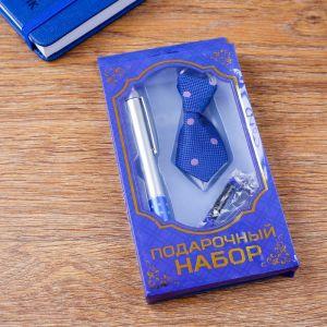Набор подарочный 3в1 (ручка, брелок-галстук, карабин-компас) микс 734816