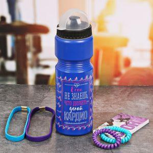 Набор «Делай кардио»: бутылка для воды 500 мл, повязка для волос 2 шт, блокнот 2588938