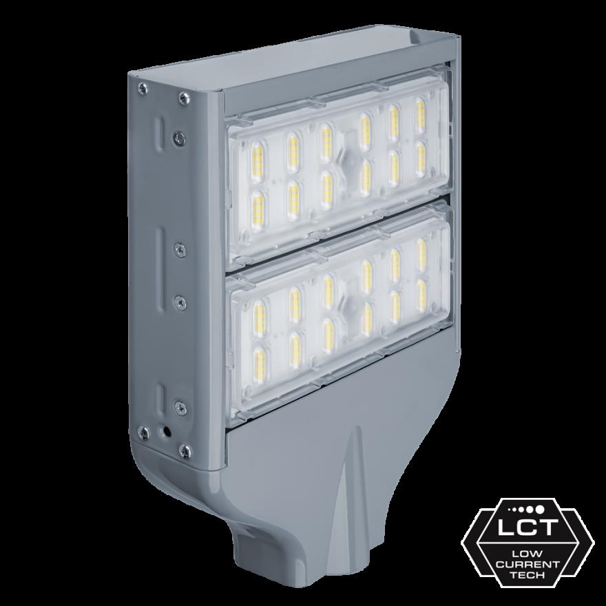 Светильник уличный консольный Navigator NSF-PW5-80-5K-LED