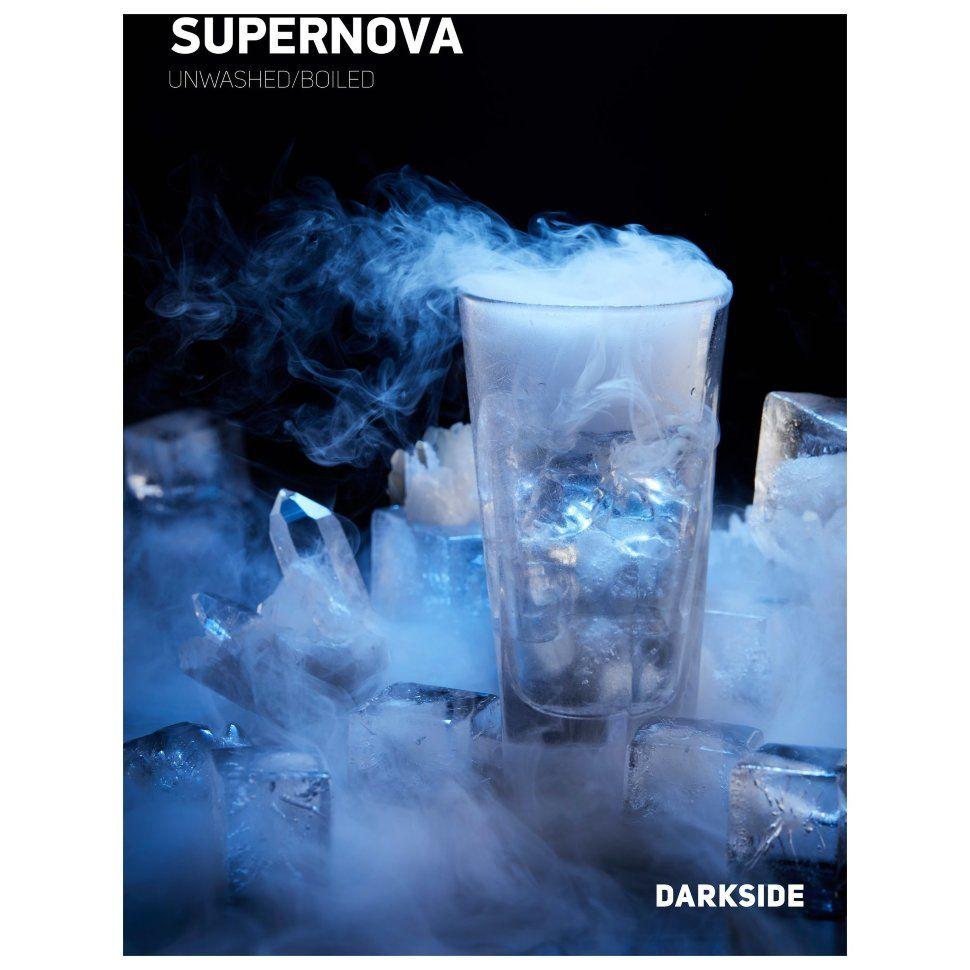 Табак DarkSide Medium - SUPERNOVA (Холодок, 250 грамм)
