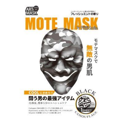 PURE SMILE Art Mask Концентрированная мужская маска для лица с коллагеном, гиалуроновой кислотой и витамином Е, с рисунком 25мл